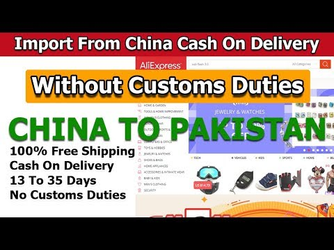 pakistan customs website