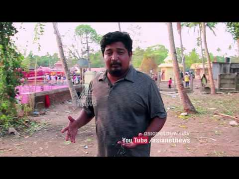 S  Lallu( Asianet News chief Broadcast Journalist) Eyewitness explain  fire at Puttingal temple