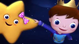 一闪一闪亮晶晶 | 王子和星星 | 儿歌 | 童谣 | Little Baby Bum