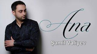 Shamil Veliyev - ANA 4K (Official Music Video)