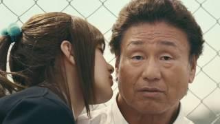 CM 曲:パッ/ BY 西野カナ 「戻してくれよ〜」 「そのままでいいじゃん...