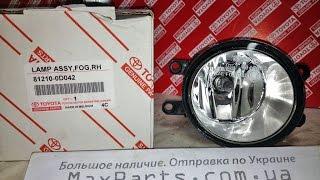Туманка противотуманная фара правая Toyota Camry 40 50 Highlander Avensis Rav4 Lexus GS RX LX 570