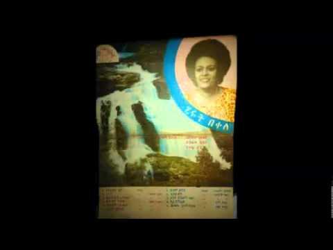 Hirut Bekele-endemin Aleh