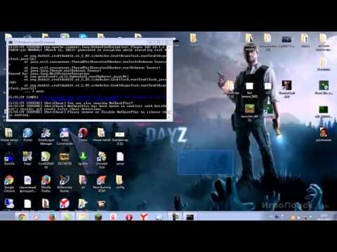 Как поставить сервер perfect world на хостинг цветоптторг официальный сайт фото