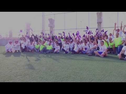 World IBD day 1st Marathon in Saudi