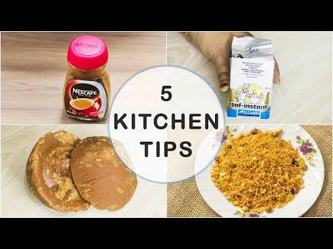 ৫ টি ঘরোয়া কিছু প্রয়োজনীয় টিপস #4 | 5 Useful Kitchen tips | Kitchen Hacks (Bangla) #4