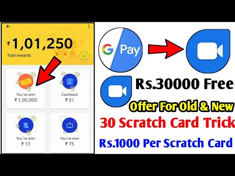 Google Pay (Tez) Google Duo Scratch Card Tricks For Old & New User + Earn Upto 30 Scratch Card Trick
