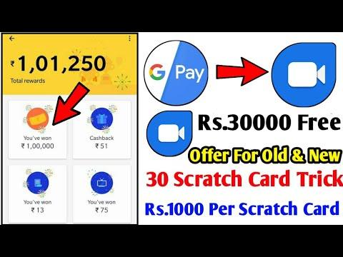 Google Pay (Tez) Google Duo Scratch Card...