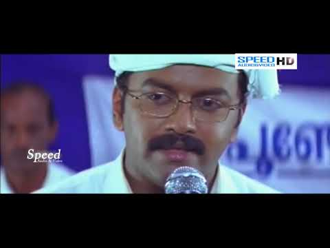 Malayalam New Action Thriller Full Movie|Latest Crime Action Malayalam Blockbuster HD Movie 2018