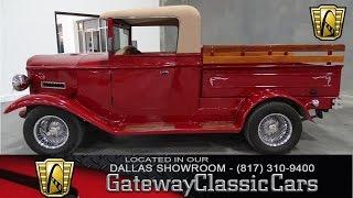 1984 Chevrolet S10 Blazer Stock #26 Gateway Classic Cars Dallas Showroom