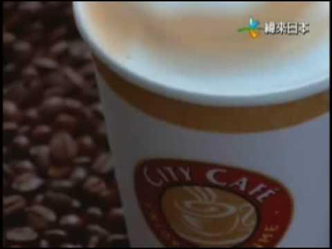 統一超商-城市咖啡館篇