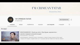 I'M CRIMEAN TATAR – новый проект о крымских татарах