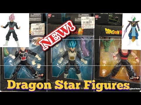 Dragon Ball Super Dragon Star Series 4 Figures (Super Saiyan Blue Vegeta unboxing/toy hunting)