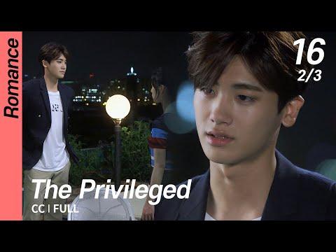 [CC/FULL] The Privileged EP16 (2/3) | 상류사회