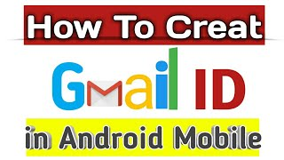 How To Creat Gmaill/Email Account | gamil account kaise banaty hain | Gmail Account Banane Ka Tarika