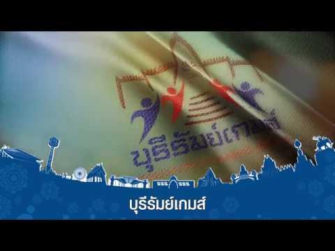 เพลงบุรีรัมย์เกมส์ [ Official lyric Video ]