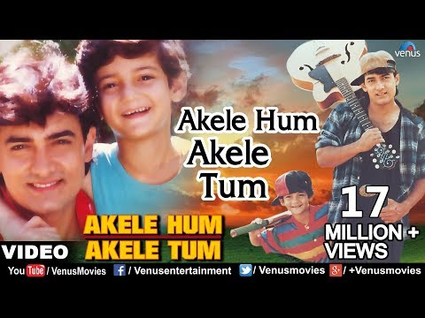 akele mein hum to lyrics