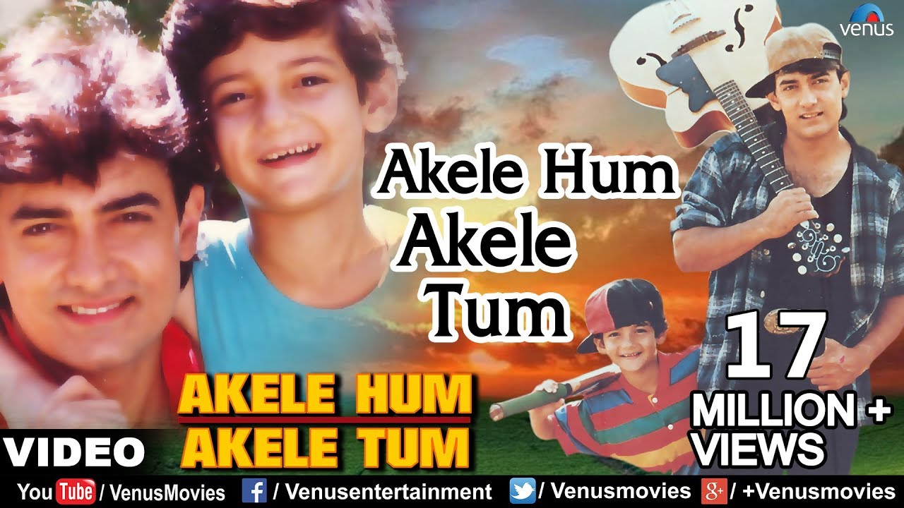 akele hum akele tum full movie watch online free