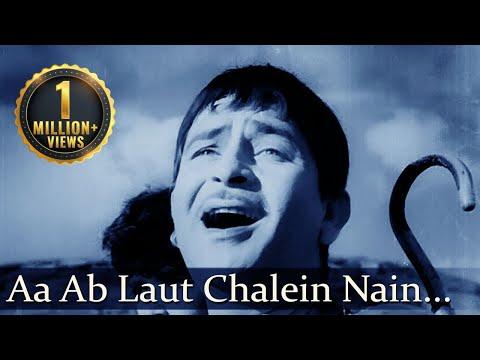 Aa Ab Laut Chalen Nain  Jis Desh Mein Ganga Behti Hai  Raj Kapoor  Padmini  Mukesh