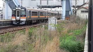 可児駅キハ75系(オールワンマン)発車シーン (素材)