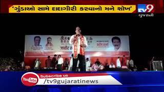 Shivsena's Pradeep Sharma's comment on 'GOONISM' stirs politics in Nalasopara, Maharashtra |Tv9