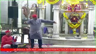 Panje Number Mein Jhulan Jo Mandir Aa Live cover by Gurmukh chughria