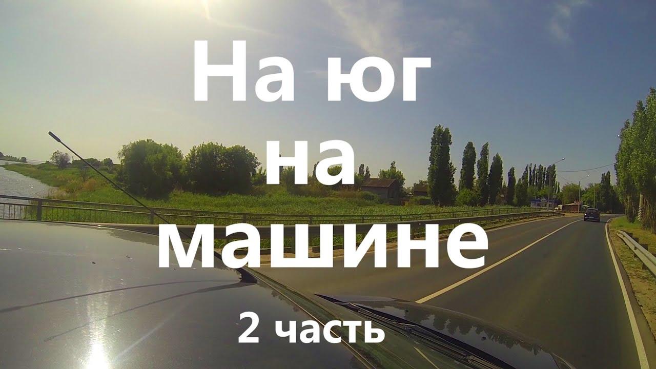 Видеорегистратор Neoline Wide 39 Работа активного светофильтра Уфа .