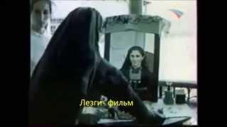 Национальный лезгинский женский костюм, лезгинская женская национальная одежда, старинная лезгинская(Лезгинский женский костюм , лезгинский национальный костюм, табасаранский женский костюм, лезгинская наци..., 2014-02-01T21:53:20.000Z)