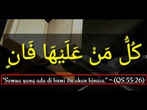 Surah Ar Rahman 1 78 Youtube Mengaji