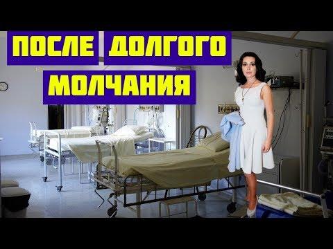 Анастасия Заворотнюк объявилась после долгого молчания