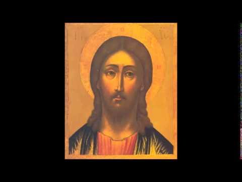 Акафист Иисусу Сладчайшему.