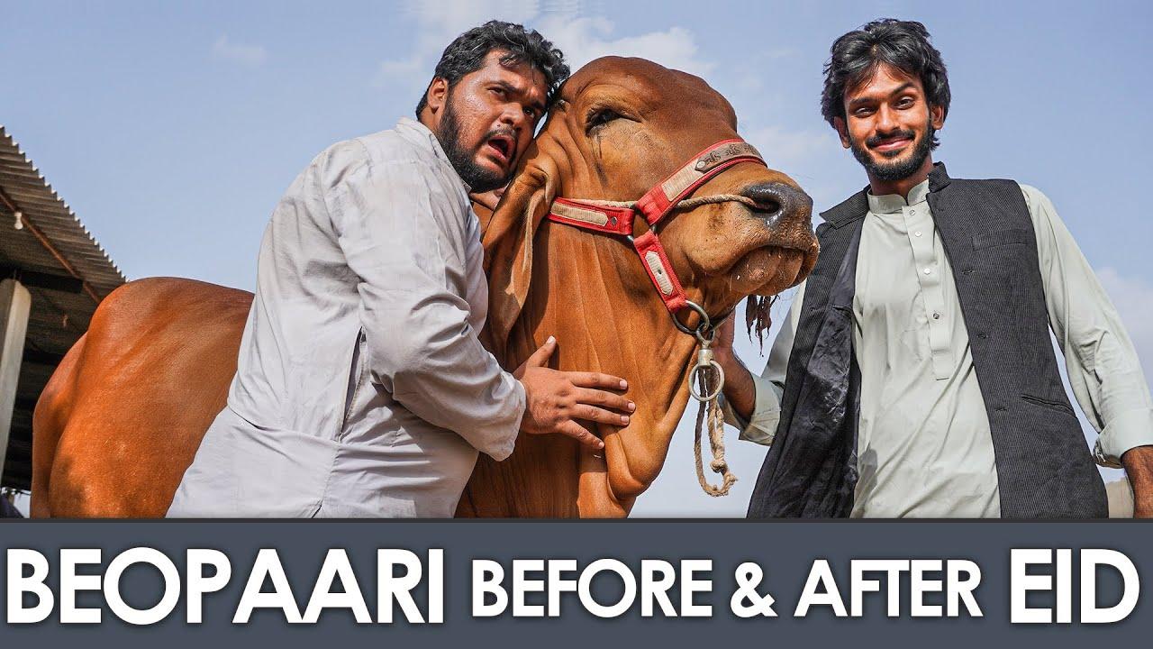 Download Beopaari Before & After Eid | Comedy Skit | Sajid Ali | Ovais Mithani