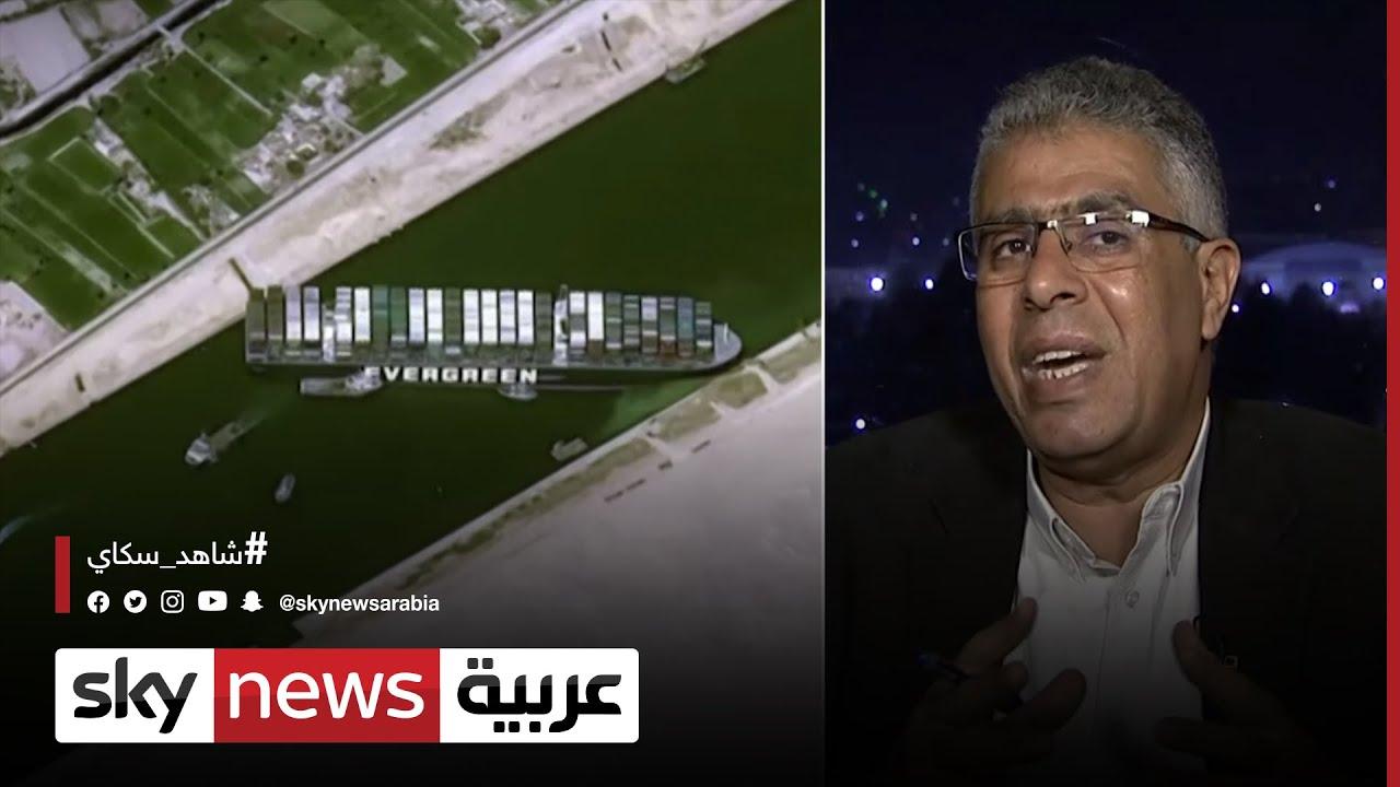عماد الدين حسين: أتوقع أن يكون هناك مفاوضات طويلة ومعقدة حول سفينة -إيفرغيفن-  - نشر قبل 8 ساعة