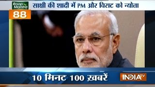 News 100 | 1st April, 2017 - India TV