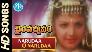 Narudaa O Narudaa Video Song - Bhairava Dweepam Movie || Balakrishna || Rambha