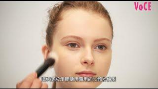 【彩妝教學】RMK「凝霜輕透光粉餅」 打造解放感清新光澤肌
