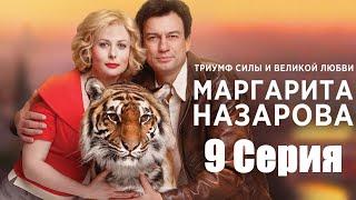 Margarita Nazarova / 9. Bölüm / Series HD