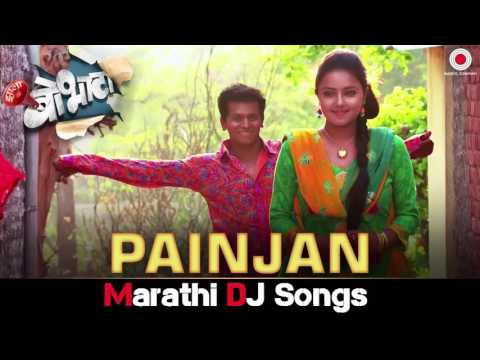 Painjan Marathi DJ Songs 2017