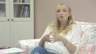 """Урок 12. Как правильно выражать негативные чувства в паре? Ирина Крылова (""""Искусство быть Женой"""")"""
