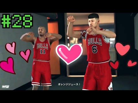 【NBA 2K17】#28 奇跡のバグ連発!試合は自己最多アシストを記録!【マイキャリア】