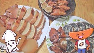 【いかめし祭り!】いかめし・いかすみいかめし・柿の種いかめし【3種】 thumbnail