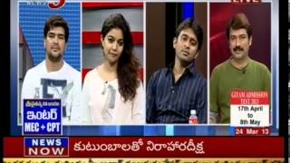 Swamy Ra Ra Movie Team Exclusive Chit Chat With - TV5