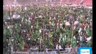 Dunya TV-31-12-2011-Nawaz Sharif's Jalsa in Gujranwala