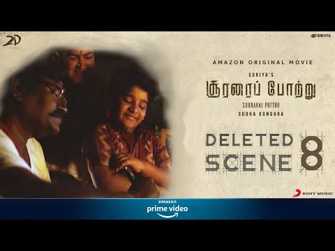 Soorarai Pottru - Deleted Scene - 8 - Rajangam manu | Sudha Kongara | Suriya | 2D Entertainment