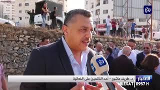 فعالية في نابلس تكريماً لشهداء معركة وادي التفاح | 07-06-2020