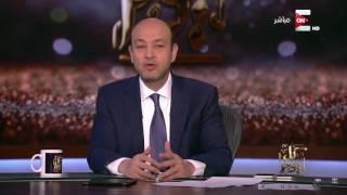 عمرو اديب: لو عايزين البلد دي كلها إخوان أو دواعش قولولنا .. نلم حياتنا ونروح بلد تانية