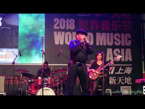 2018 Chevrolet World Music Asia, Sugar Blue, Shanghai Xintiandi, 24/09/2018.