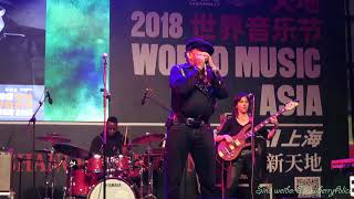 2018 Chevrolet World Music Asia, Sugar Blue, Shanghai Xintiandi, 24/09/2018.