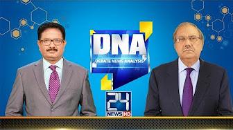 DNA | Maryam Nawaz and Panama JIT |5 July 2017 | 24 News HD