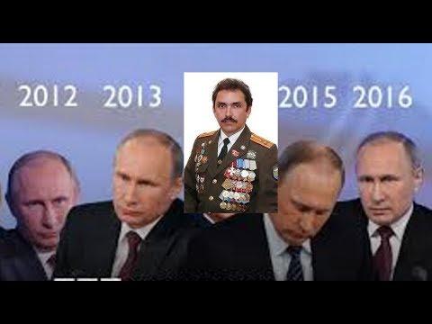 Полковник Шендаков ответил на вопрос о двойниках Путина!